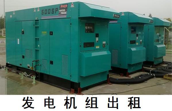 扬州会展二手发电机